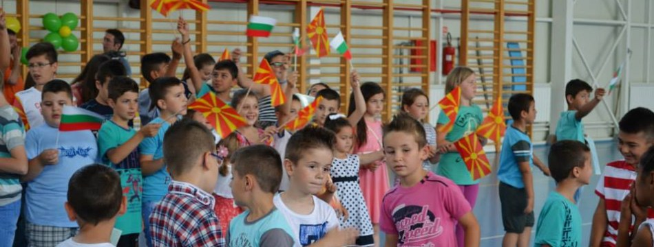 Project  Hand in hand: little Bulgarians and Macedonians