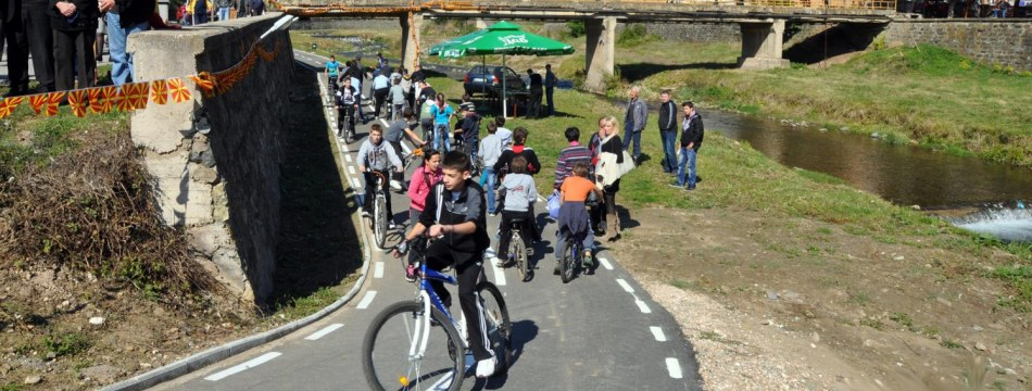 Project: Bike Lanes for Citizens and Visitors to Kyustendil and Kriva Palanka