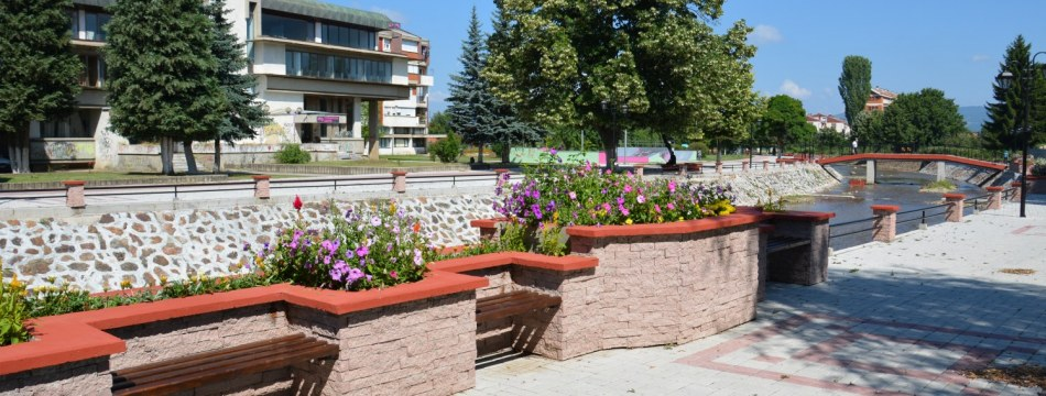 Project: Restoration of Nature for Good Quality of Life  - Berovo