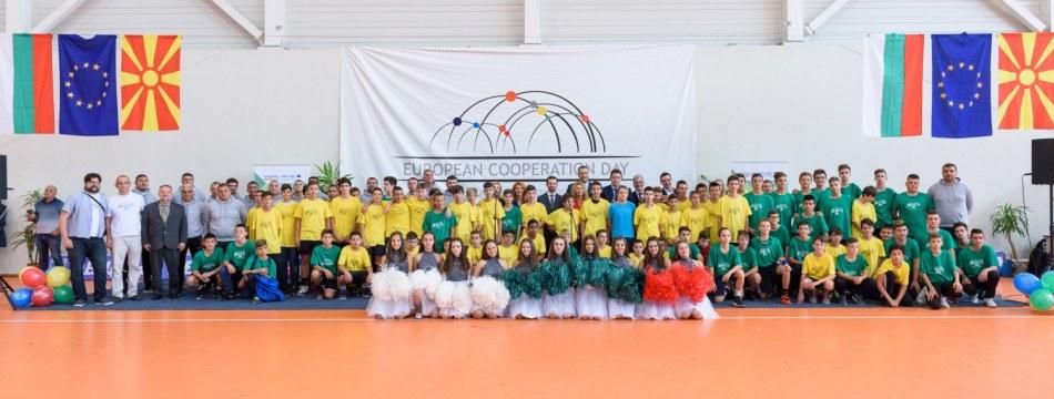 Ден на европейското сътрудничество 2017