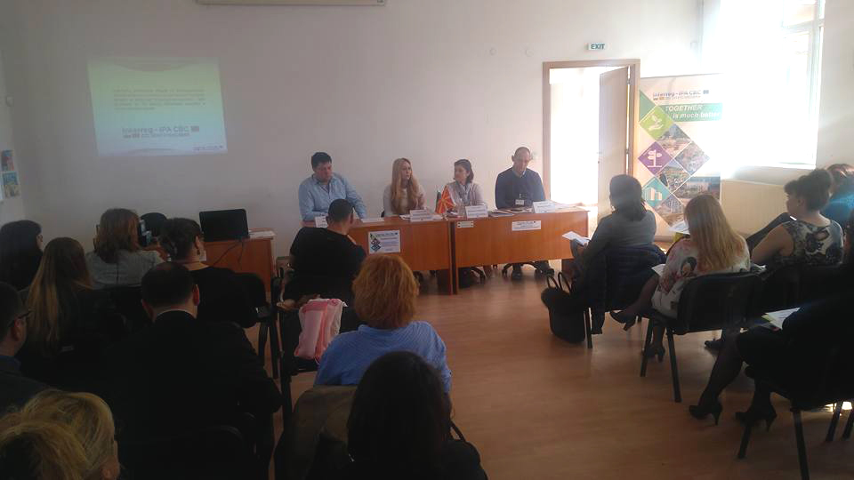 Training session - The most common mistakes by the beneficiaries in implementation and reporting of contracts  - 23.03.2017 - Kyustendil