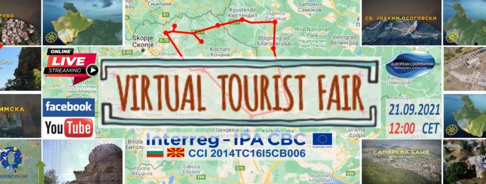 European Cooperation Day 2021 - Virtual Tourist Fair