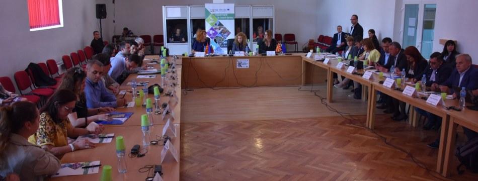 Четвърто заседание на Съвместния комитет за наблюдение - Берово