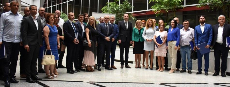 Официална церемония по връчване на договори за субсидия по втората Покана - София, 12 юли 2019 г.
