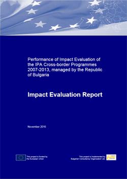 Оценка на влијанието на ИПА Програмите за прекугранична соработка  2007-2013