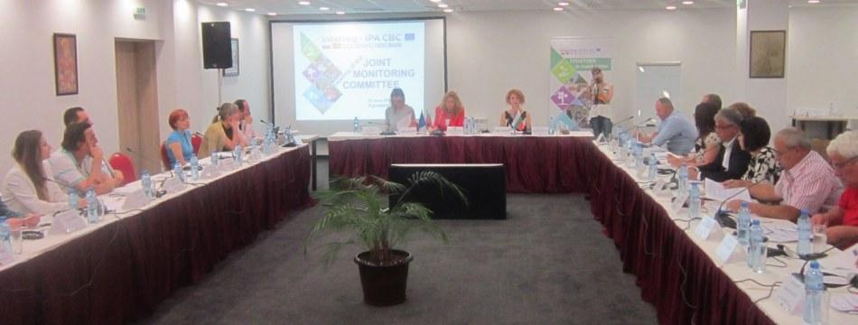 Трета седница на Заедничкиот комитет за следење - Ќустендил
