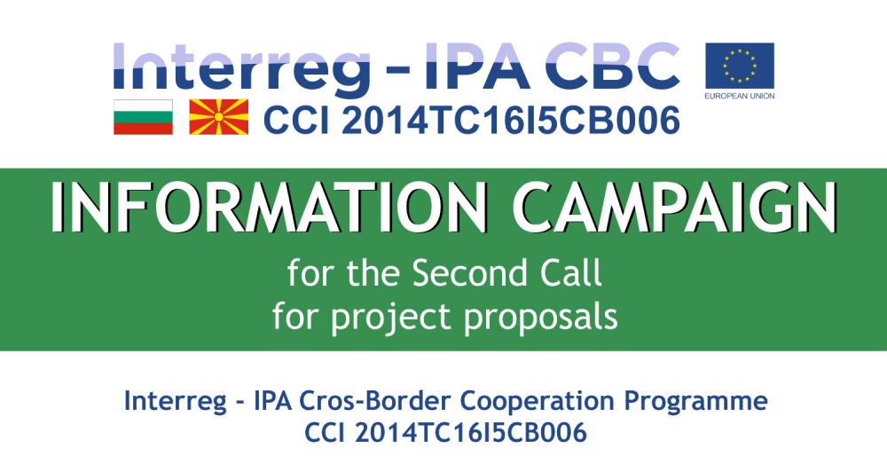 Information Day Under The Second Call For Project Proposals Stip