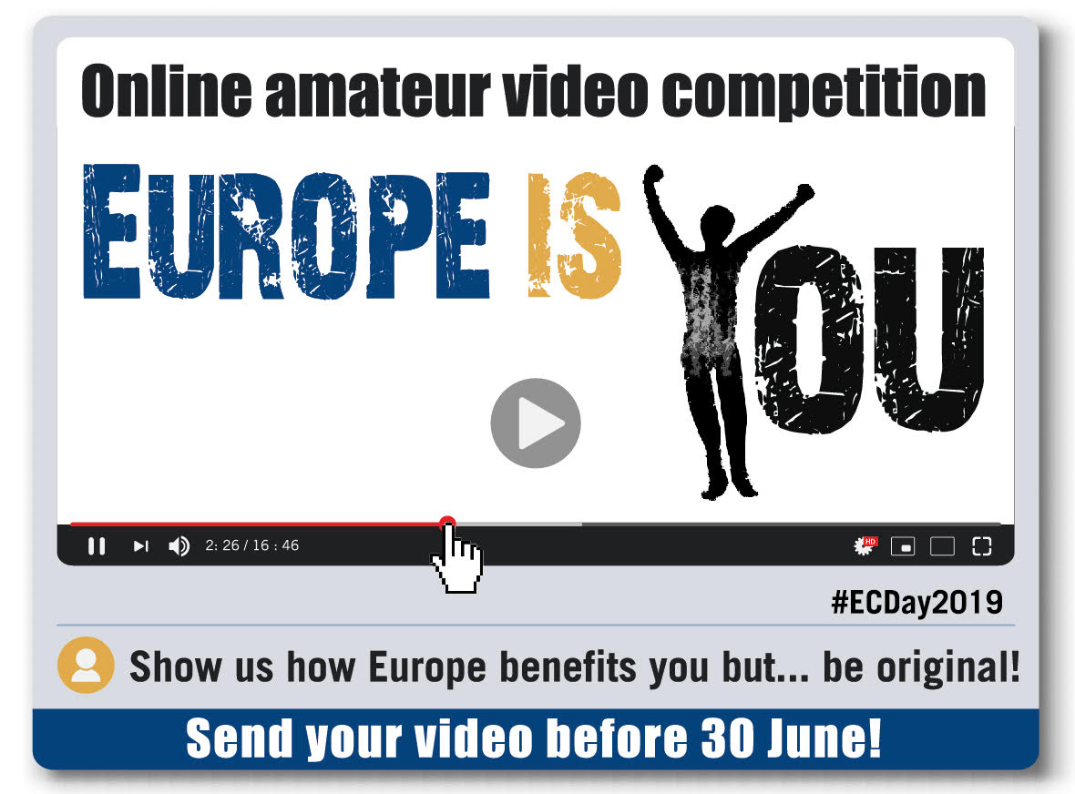 EC DAY 2019  - AMATEUR VIDEO COMPETITION 2019